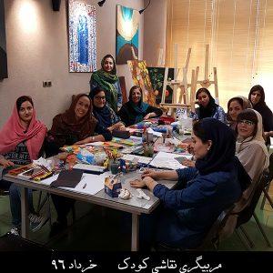 مربیگری نقاشی کودک خرداد 96