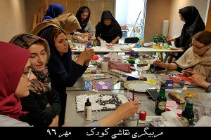 مربیگری نقاشی کودک مهر 96