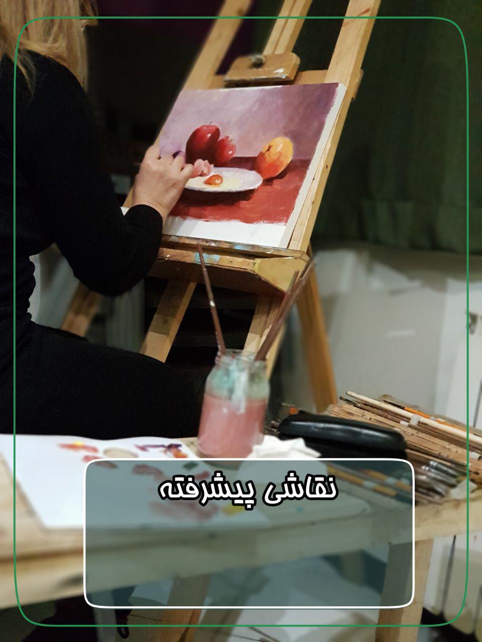 نقاشی پیشرفته